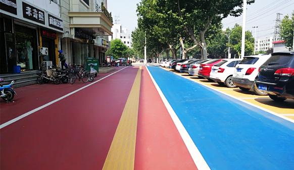 正定彩色路面优雅亮相,沥路力让路面更美丽