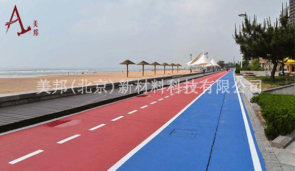 沥路力彩色路面亮相青岛蓝湾环海绿道