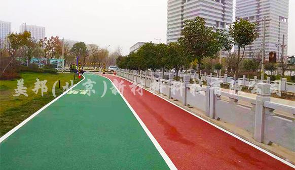 美邦沥路力沥青改色让西安沣惠绿道更美丽