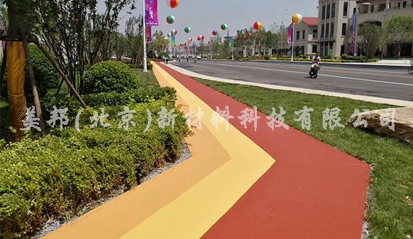 天津津南新城铺设美邦沥路力彩色路面