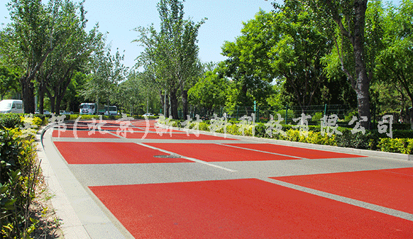 美邦彩色路面为城市道路增添色彩