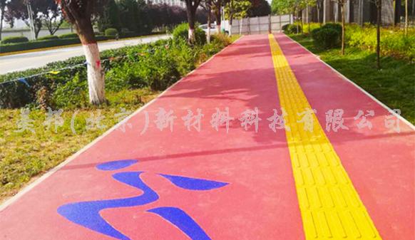 为什么越来越多的小区都铺设彩色路面?