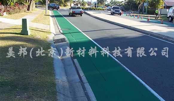 彩色沥青路面这样施工才能不被污染