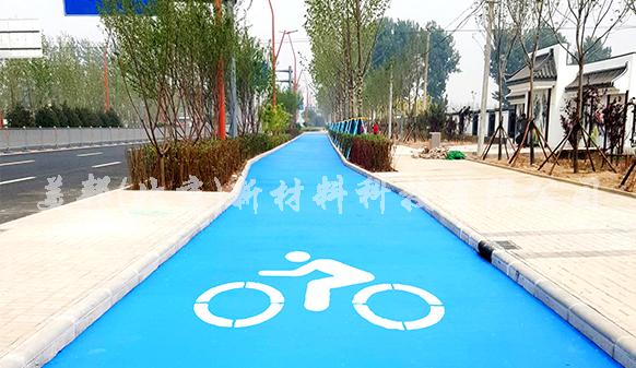 彩色自行车道能够减少道路风险的提示