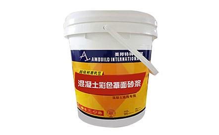 硅氟密封剂
