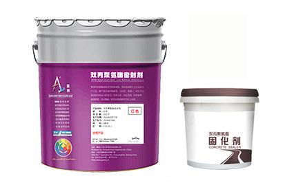 双丙聚氨酯密封剂